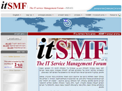 The itSMF Israeli site