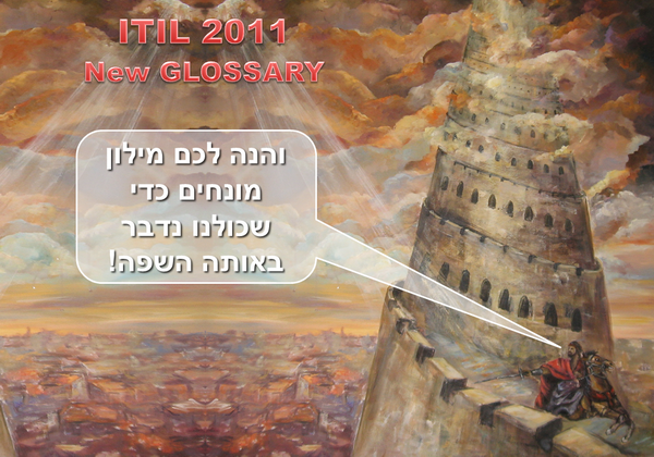 New_ITIL_Glossary