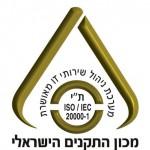 ISO 20000 heb