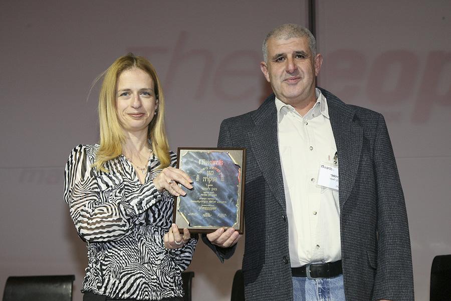 """בתמונה: זיו כספי, מנהל תחום תקשורת ושו""""ב, מקבל את הפרס עם רוית שני-בכור, מנהלת פרוייקט עץ מערכות"""