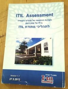 Weizmann ITIL Assessment