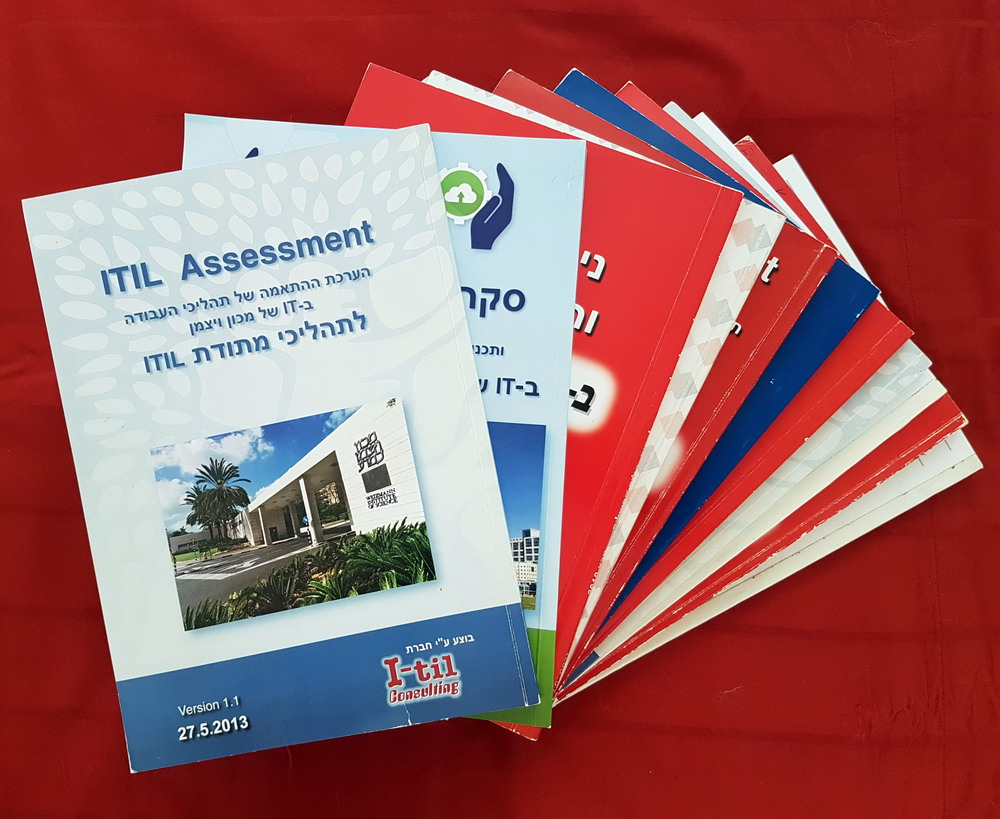 ITIL Assessments Booklets